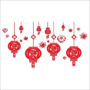Raylinedo® Merry Christmas The Red Colour Chinese Traditional Festival Decoration New Year Lanterns Removable Wall Stickers Window Sticker Art Decals Mural DIY Wallpaper for Room Decal 115*85CM