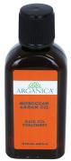 All Natural Arganica Hair Oil Treatment (120ml) - Strengthening Hair Oil Treatment - Residue Free - Natural Moroccan Argan Oil Hair Treatment