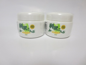 Rishiri Kombu Facial cream 2 set