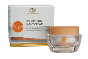 C & B Dead Sea Minerals Age+ Moisturising Night Cream Derma Age Collagen