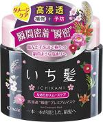 KRACIE Ichikami Premium Hair Mask, 0.2kg