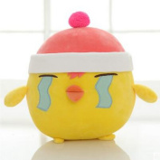 WuKong 35cm Cute Chicks Plush Toys Doll Emoji Small Yellow Chicken