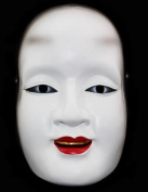 Japanese Noh Mask, 28cm long, Japanese doll, Asian Doll