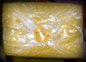 African Shea Butter 11kg Yellow