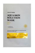 Aqua Skin Solution Mask - Vita C - Nutrition & Hydration - 10 Masks in Total