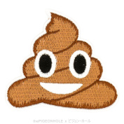 [ Emoji World ] Happy Poop Emoji…. Or Ice Creamgraps popcorn Clip Art - Easy & Fast Iron on, Sew on Embroidered Patch - Applique, Craft, Kid Boy Girl Cloth Repair & Decoration