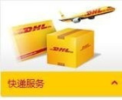 Human hair DHL Freight Fee