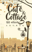 Cafe & Cottage  : Hindi Poetry [HIN]