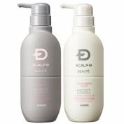 Scalp D Medical Shampoo 2016 (Moist) • Scalp D Medical Scalp Pack Conditioner 2016 (Moist) SET