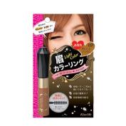 [Aritaum] Kiss Me Heavy Rotation Colouring Eyebrow 8g #04 Natural Brown