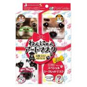 Puresmile Art Mask Sheet box set, Pure Smile Will You Be A Dog Masks 4P Set