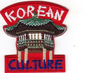 """""""KOREAN CULTURE"""" PATCH - Iron On Embroidered Applique - KOREA - TRADITIONS"""