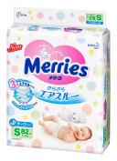 Japanese nappies - nappies Merries S (4-8kg.)// Японские подгузники Merries S (4-8kg.) ...
