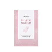 Botanical Mask Pack- Sodium Hyaluronate + Lotus