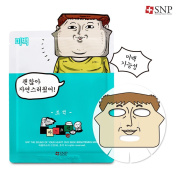 [SNP] The Sound of Your Heart Choseok Brightening Facial Mask Sheet 25ml x 10 Sheet, Character Printed Mask, Safe Colour Materials
