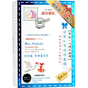 Moisturising Essence Facial Mask - More Protection - 8pcs