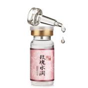 Meiking Moisturising Whitening Facial Serum 10ml for Women