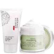 MEIKING Anti Wrinkle Neck Cream Skin Care Set For Women