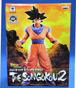 Prize Dragon Ball Z . Goku