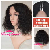 Persephone Silk Base Short Bob Human Hair Wigs For Black Women 2.5cm x 10cm Deep Invisible Middle Parting Best Brazilian Remy Yaki Straight Lace Front Wigs 150% Density 41cm #1B