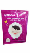 4 Mask Sheets of Watsons Animal Design Facial Mask with Natto Gum. Applying facial mask can be super fun with various skincare benefits.