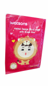 2 Mask Sheets of Watsons Animal Design Facial Mask with Brown Rice. Applying facial mask can be super fun with various skincare benefits.