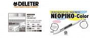 Deleter Neopiko-Colour 12 Grey Grey Tone Marker Pens for Manga Comic Illustrators Alcohol Based Dual Tip