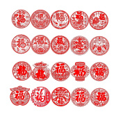 Cindy & Will 20Pcs Home Decrotive Chinese the Year of the Rooster/Wedding/Spring Festival/New Year Window Flower Paper-cut Static Sticker, Random Colour
