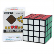 4x4x4 Frosted Cube - Mind games Rubik Cube - Educational toys