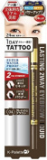 K-Palette 1 Day Tattoo Lasting 2-Way Liquid Eyebrow & Eyebrow Powder #04 Greyish Brown