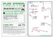 Deleter Comic Manga Kent Paper [Ruled Type FK] [135kg] [Size A4 21cm x 30cm ] [40-page Pack]