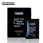 NEUTRIHERBS Blackhead Removal Mask, Acne Removal Deeply Cleaning Black Mask 5G/PC10 PCS