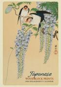Japanese Woodblock Prints 2018 Diary
