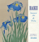 Haiku/Japanese Art Poetry 2018 Wall Calendar