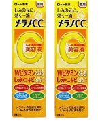Rohto Melano CC medicinal stains intensive measures Essence (20mL)
