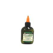 DIFEEL Sunflower Mega Care PEPPERMINT PREMIUM NATURAL OIL 70ml