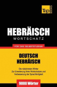 Wortschatz Deutsch-Hebraisch Fur Das Selbststudium - 9000 Worter [GER]