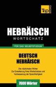Wortschatz Deutsch-Hebraisch Fur Das Selbststudium - 7000 Worter [GER]