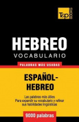 Vocabulario Espanol-Hebreo - 9000 Palabras Mas Usadas [Spanish]