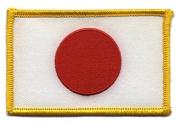 Japan Flag - Patch Gold Border (IRON-ON), Size 8.9cm x 5.7cm - us flag, american flag patch, south korea flag patch uniform school logo jacket - Sold by Uniform World