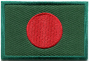 Flag of Bangladesh Bengali embroidered applique iron-on patch new S-1324