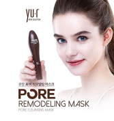 YU.R Pore Remodelling Cleansing Mask 30ml best skin care clean blackhead Deep Cleansing Acne Free gift