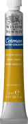 Winsor & Newton Cotman Watercolour Paint 8ml Tube – Yellow Hue 744