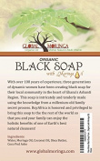 Raw African Black Soap From Ghana, Pure and Organic (with Moringa Oil