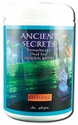 Ancient Secrets Dead Sea Aromatherapy Bath Salts Lavender 0.9kg