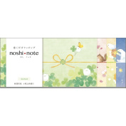 """TAKA """"Noshi-Note"""" Wrapping Paper ( Washi ) for small gifts 20 Sheets of """"SUISAI"""" large size H 8.2cm x W 21cm ( Made in Japan ) 50-9702"""