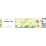 """TAKA """"Noshi-Note"""" Wrapping Paper ( Washi ) for small gifts 20 Sheets of """"SUISAI"""" small size H 4.5cm x W 21cm ( Made in Japan ) 50-9712"""