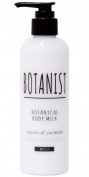 BOTANIST Botanical Body Milk Moist 240mL