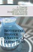 A Concise Collection of Sharee'ah Advices & Guidance (3)  : Brotherhood, Behavior, & Success During Trials