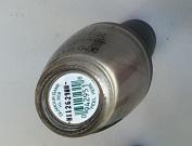 GLAMOUR GAME HL 808 15ml Nail Polish Lacquer .150ml - 1 Bottle